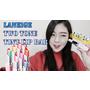 VIDEO ᴴᴰ Lip Bar REVIEW|蘭芝超放電晶潤雙色唇膏8色全試色 Two Tone Tint Lip Bar |AiNa愛娜