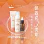 Atorrege AD+ 日本高機能美肌品牌(日本原裝進口)<P>敏感肌 痘痘肌 缺水肌 專業品牌!