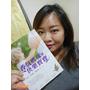 好書分享//香氛媽咪快樂寶寶:獻給Woman的幸福養孕事典