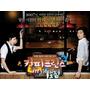 日韓都在迷,你跟上這股手沖咖啡風潮了嗎?