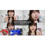 東京藥妝購物&試用分享 Tokyo haul | It's LiShuo