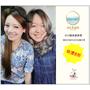 台北東區【ocean hair studio】專業染燙,013讀者專屬8折優惠