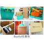 【生活分享】♡Boxful任意存合法倉儲/倉庫♥是你過年大掃除後收納的好幫手♫♪♫♪♪