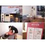  分享 台北信義永春站韓國藥手名家,台灣第一家韓國美容美體,用獨特骨氣按摩,針對變小臉、調整骨盆、孕婦等加強護理!