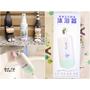 【生活好物】每次沐浴都能享受純淨水質的美好。淳心淨水奈米銀抗菌SPA沐浴器/奈米銀防敏除菌液||濾芯|負離子|小分子水|紅外線||❤ 黑眼圈公主 ❤
