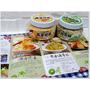 【團購美食】益康泡菜 黃金泡菜+黃金海帶絲,美味又創意十足的伴手好禮~