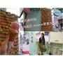 食記|台南中西區。孔廟商圈轉角遇到Amour愛慕 水果冰淇淋/全素冰淇淋