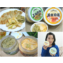 【團購】益康泡菜~黃金泡菜+黃金海帶絲。餐桌上必備的配菜好夥伴