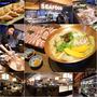 鮨樂海鮮市場▋台中市西屯區~融合火鍋、海鮮、燒肉、超市、壽司、日本料理一站全滿足 (台中版上引水產)