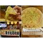 ★食★台中。逢甲→【東京小花】東京明太子起司烤餅❤鹹香好吃的明太子烤餅