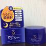 迅速有效保養。專科 完美多效晚安水凝霜。給予肌膚整晚滿滿的滋潤