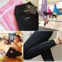 【BODY】運動更要穿對褲子 ♡ FitWell重燃系列下壓麗減壓褲