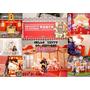 【展覽】台北花博 充滿KITTY的世界 2016 HELLO KITTY GO AROUND!!歡樂嘉年華 (展期2016/12/16~2017/02/26)