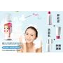 【iMay24水凝乳液專家】法拉炫奇。魔法亮顏洗卸泡泡~卸妝就是這麼簡單