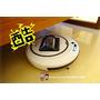 《清潔居家家電》iGloba酷掃Z08 掃地機器人。超強吸力清潔簡單。頭髮灰塵OUT︱開箱評價心得分享 (影片)