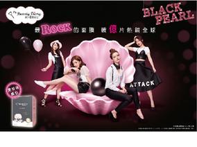 風靡日韓東南亞,「我的美麗日記」海外市場大豐收 「黑珍珠煥白面膜」熱賣10年,破億片暢銷全球!