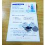 Kanebo 佳麗寶 Suisai 酵素洗顏粉N | 溫和洗淨又保濕