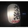 (新增影片) 麵屋浩HIROSHI 多到滿出來的叉燒拉麵!!