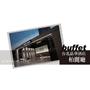 【美食】晶華酒店栢麗廳(buffet吃到飽)