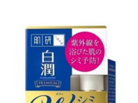 肌研白潤高效集中淡斑系列」日本同步上市