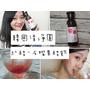 保養│韓國清淨園HongCho 石榴果醋飲-100%天然釀造紅醋,美麗由內而外