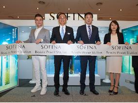 SOFINA再創美容新話題!引進世界首創美肌活力專業檢測 Beauty Power Station日本海外一號店,統一時代百貨1F新登場
