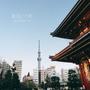 【旅遊/日本】東京下町旅行二週間❤行前準備(EZNippon 日本通上網卡/Airbnb/CENTURION行李箱)
