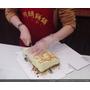 [新竹城隍廟商圈] 淵明餅舖 古早味水蒸蛋糕