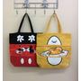 [日系包款] 米奇 蛋黃哥 A4大小 拉鍊伸縮提袋