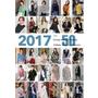 [連線] 2017韓國必買女裝網站排名TOP50 大公開