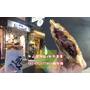 【甜點】台北中山區 飄香赤峰街 TAI-CROISSANT 鯛可頌 酥脆多層次口感 散步美食 中山捷運站