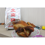 [瑞豐夜市美食]高雄左營好好吃的桶仔烤雞