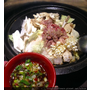 桃園機捷A21環北站餐廳|洋城自助石頭火鍋