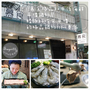 [美食]台北東區鍋物//慕食極品和牛活海鮮平價鍋物//精緻好吃又平價的極品鍋物!!!--忠孝敦化站(完整MENU)