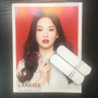 LANEIGE 全新 絲柔漾彩唇膏 Silk Intense Lipstick