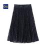 【穿搭】GU蕾絲百褶裙好穿好搭好好看啊,一裙多穿分享!
