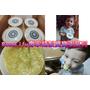 [寶寶粥推薦]RoseLily專家精製寶寶粥系列 (紅綠雙鮮珍豬寶寶粥、赤金甜薯嫩雞寶寶粥),媽咪的好幫手!