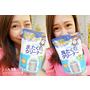 為了家人健康還是要定時幫洗衣機洗洗澡哦 ❤ 日本玉石鹼泡泡玉洗衣槽專用清潔劑 ❤