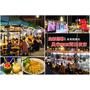 【曼谷夜市】TALADNEON 霓虹夜市:水門市場旁全新曼谷夜市,美食小吃一網打盡。