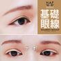 ┃彩妝┃基礎▿眼線教學▿懶人包| Beginner Makeup |Eyeliner tutorial