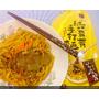 紅薑黃博士的美味推薦|紅薑黃芝麻醬/紅薑黃手打麵/清爽無負擔紅薑黃料理!!