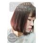[美髮]短髮當道!!//Narciss hair//保養型護髮染~幫你滋養修護秀髮,來個低調氣質色!!--台北中山站