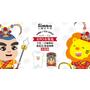 「小獅王辛巴」嬰兒用品 贊助2017大甲媽祖遶境平安祈福奶嘴