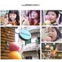 ♥台南中西區孔廟商圈現吃伴手禮「Amour愛慕 」水果全素冰淇淋,文末免費停車場