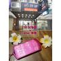 【3C】台北東區 手機維修包膜 勁捷 相機包膜 TR70穿新衣服 多一層保護多一層安心