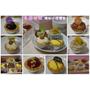 【宅配】多茄米拉-創意甜點,繽紛小塔禮盒 母親節蛋糕、彌月禮盒新選擇