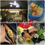 【食記】汐止『一番座』無菜單日式料理,新鮮吃得到!