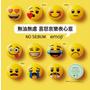 原來4月是innisfree歡慶3週年的感恩季喔!無油無慮礦物控油蜜粉emoji™限定版不但好用又可愛而且有9種用法喔!