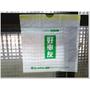 【宅配】好車友車用垃圾袋,環保材質,可隨手黏貼自動收口方便使用~