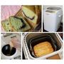 [敗]終於變身麵包達人(笑) - Panasonic.全自動操作製麵包機(SD-BMS105T)附實作